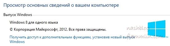 2014-04-10_001545