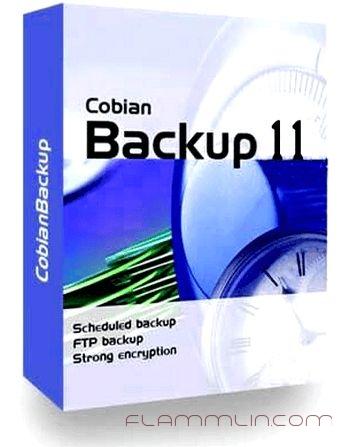 Cobian_Backup_11