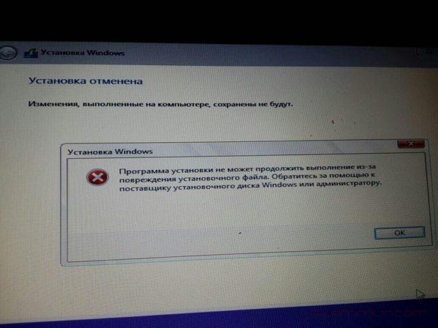 error8.1install