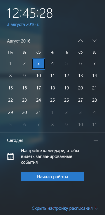 2016-08-03_124528