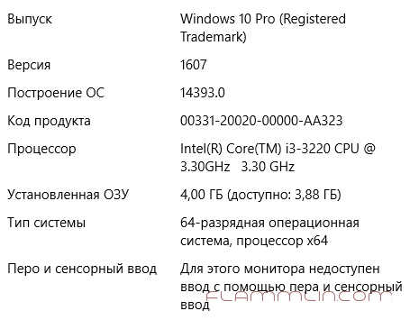 2016-08-03_124711